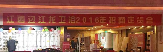 QQ图片20161109144712.jpg